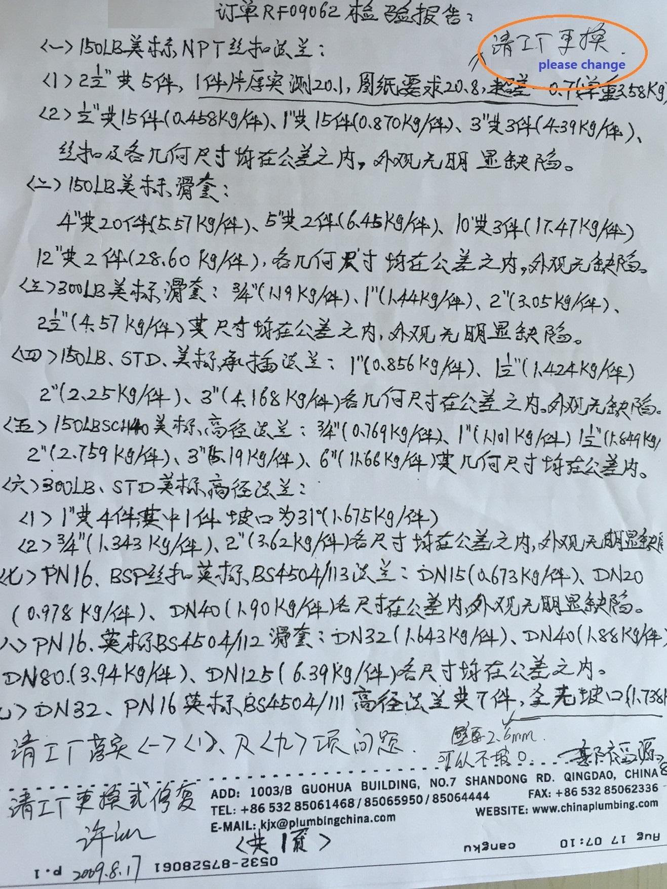 IMG_9954_副本.jpg